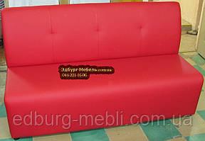 Стильні дивани Бегемот для літнього майданчика 1600х600