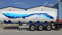 Автоцистерна  DOĞAN YILDIZ  45 M3 SEMI TRAILER LPG TANK ADR для перевозки газа