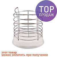 Органайзер кухонный / товары для кухни
