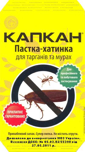 """Пастка для тарганів та мурах """"Капкан"""""""