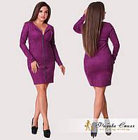 Шикарное обтягивающее женское платье спереди на молнии