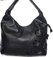 Женская сумка-мешок с двумя ручками 25*36 (черный)