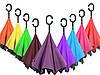 Обратный зонт UpBrella, однотонный