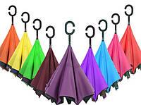 Обратный зонт UpBrella, однотонный, фото 1