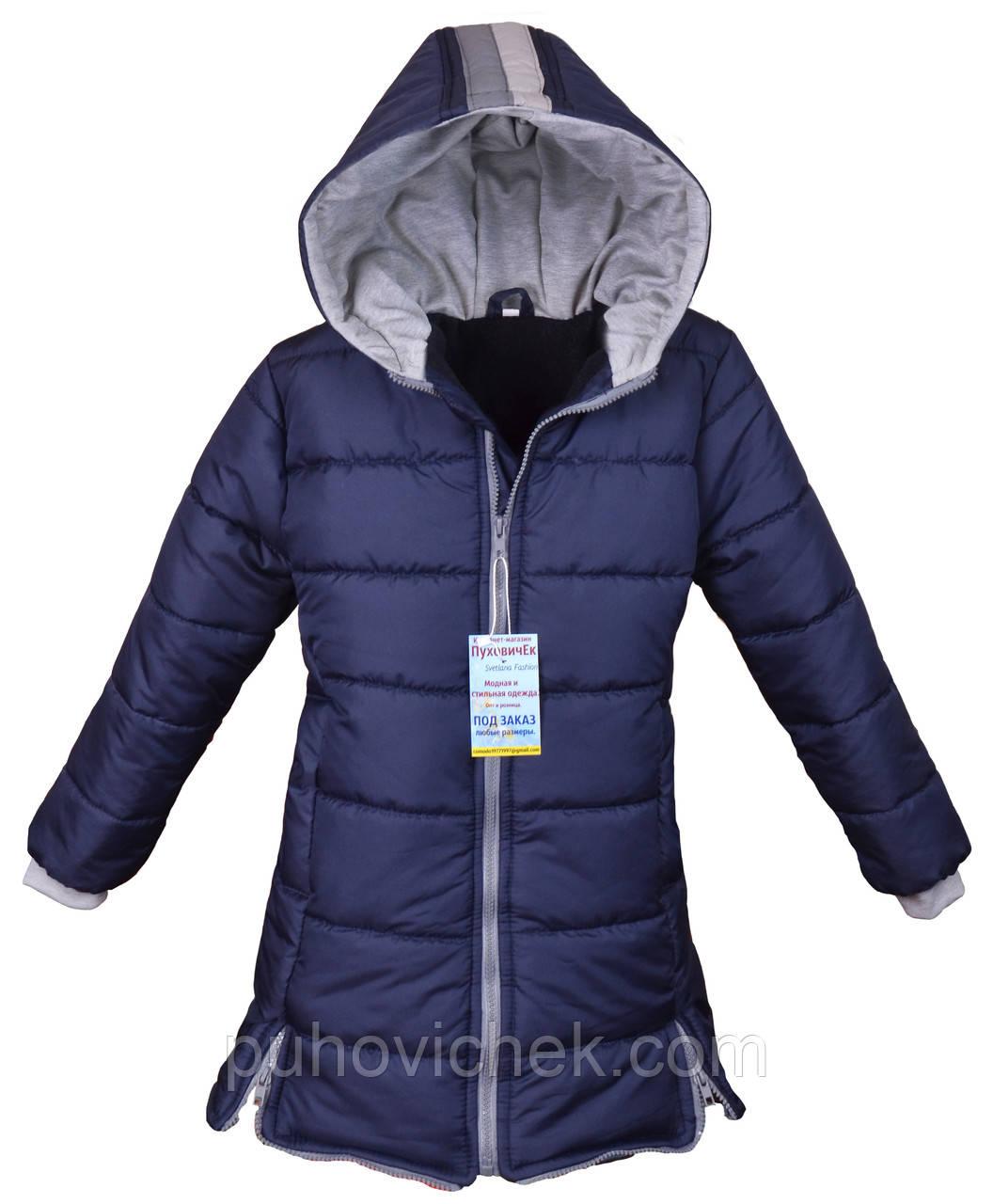 Детская куртка для девочки легкая