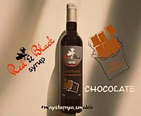 Сироп Red&Black со вкусом Шоколада Chocolate 700 мл.