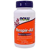 Иммунная смесь для горла Respir, Now Foods, 60 таблеток