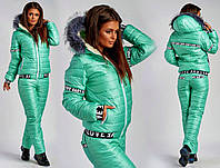 Модные утепленные костюмы женские зимние куртка и штаны на синтепоне