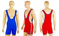 Трико для борьбы и тяжелой атлетики двухстороннее мужское 3044: размер M-XL