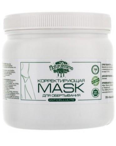 Антицеллюлитная маска Normal-effect, 700 г