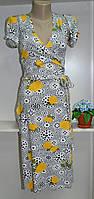 Молодежное летнее платье маленького размера под пояс
