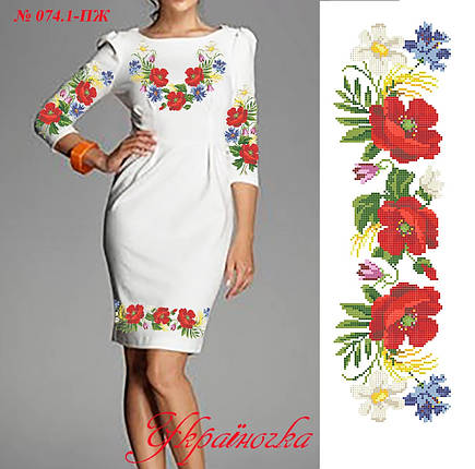 СЖ-074. Заготовка платья-вышиванки , фото 2