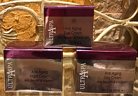 """Антивозрастной дневной крем для лица """"Ultraspa"""" c пептидами Sepilift ® & Voluform™, гиалуроновой кислотой, 35+"""