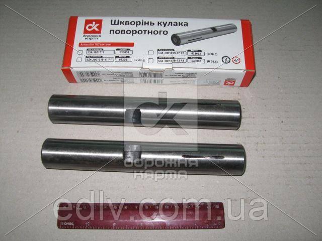Шворінь ГАЗ 53 ПРЕМІУМ 53А-3001019