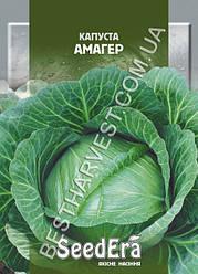 Насіння капусти «Амагер» 10 г
