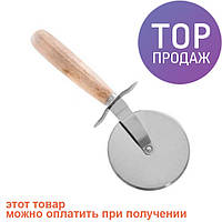 Нож для пиццы Бамбук / товары для кухни