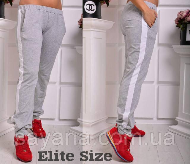 женские стильные спортивные брюки