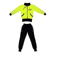 Спортивный костюм для девочки 32 размер