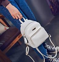 Рюкзак Kelly Medium Mini White