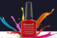 Гель-лак Qunqun 7.3ml США оригинал