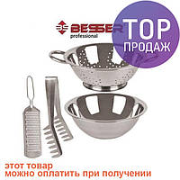 Кухонный набор Pasta / товары для кухни