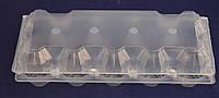 Пластиковая упаковка для яиц 10шт ПС-3610, 246*102*65