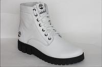 Ботинки Timberland зимние женские, кожа белого цвета