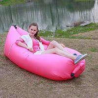 Надувной шезлонг диван мешок Ламзак Lamzac AIR CUSHION Pink