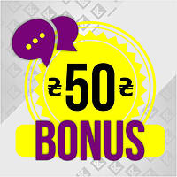 Бонус за отзыв 50 грн на покупку аппликаций