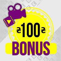 Бонус за видео 100 грн на покупку аппликаций