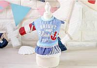 Платье для собаки Морской день-Голубой-M, фото 1