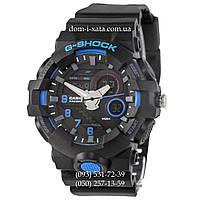 Электронные часы G-Shock Casio GWL-50 Black-Blue, спортивные часы Джи Шок черный-синий