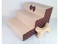 Мягкие ступеньки для собак