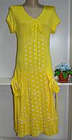 Летнее трикотажное платье по скидке желтого цвета в размерах