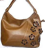 Женская сумка-мешок с двумя ручками 25*36 (беж)