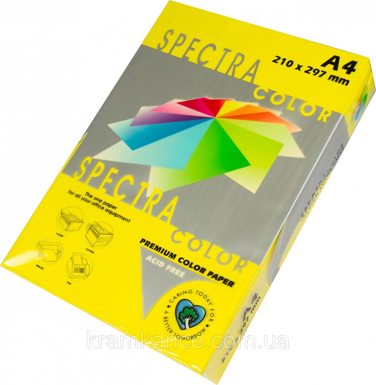 Бумага А4 80г/м2 цветная Spectra Color, Lemon 210