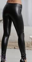 Лосины кожаные женские