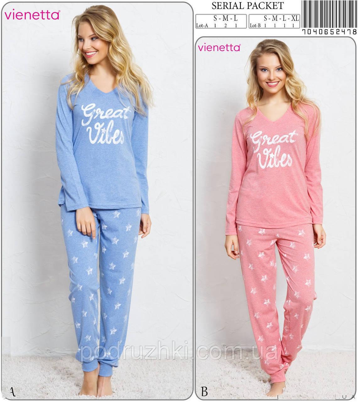 e91354ba9c43e Комплект женский (пижама) VIENETTA - Интернет-магазин