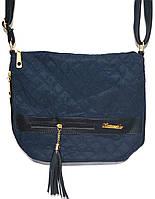 Женская сумка-мешок с двумя ручками 25*29 (синий-стёган)