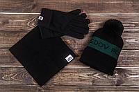 Шапка мужская зимняя, хомут, перчатки