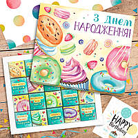 Подарочный шоколадный набор З днем народження, фото 1