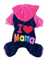 Велюровый костюм для собаки  I love mama-Синий-М