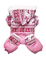 Комбинезон для собаки Тундра-Розовый-XS