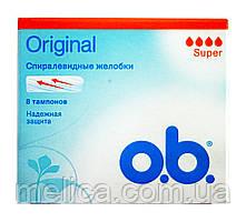 Тампоны o.b. Original Super (4 к.) - 8 шт.