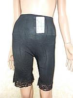 Панталоны, бамбук, размер 58-64