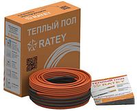 Кабель нагревательный одножильный RATEY RD1 2000Вт