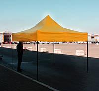 Шатёр торговый 3х3 ,шатер,шатры для торговли,намети,шатра торгові,шатер садовый.(ШАТЕР УСИЛЕННЫЙ афганистан )