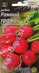 Насіння редиски «Ранній урожай» 3 г