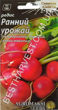 Семена редиса «Ранний урожай» 3 г, фото 2
