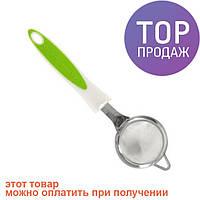 Ситечко с ручкой White mix 24 см / товары для кухни